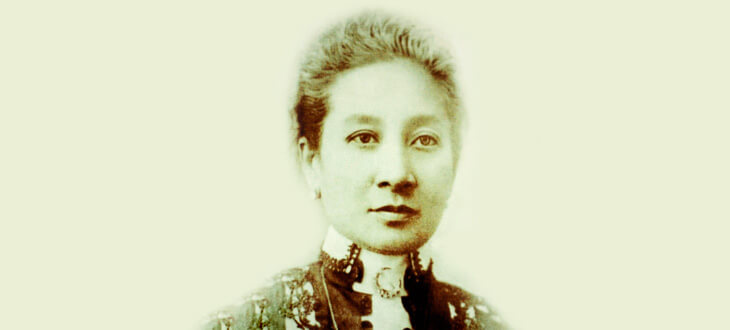 Marcella Agoncillo
