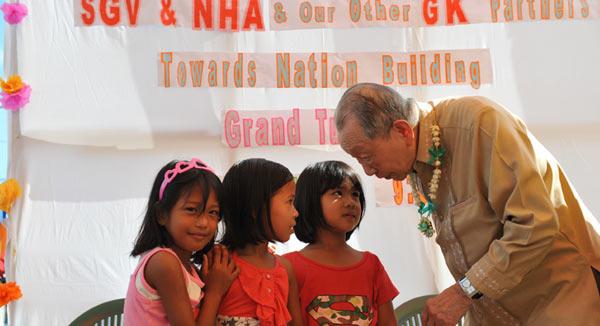 SGV Foundation