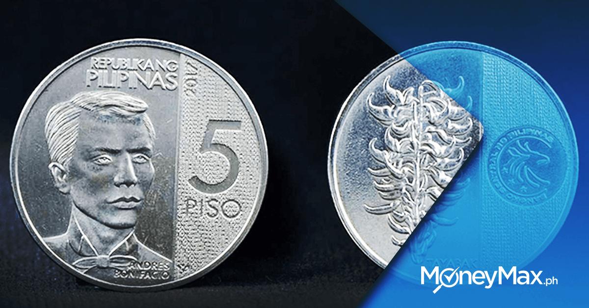 New 5-Peso Coin | MoneyMax.ph