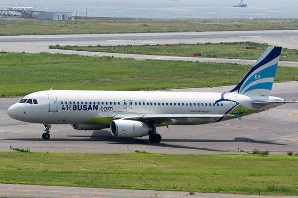 Budget Airlines in the Philippines - Air Busan