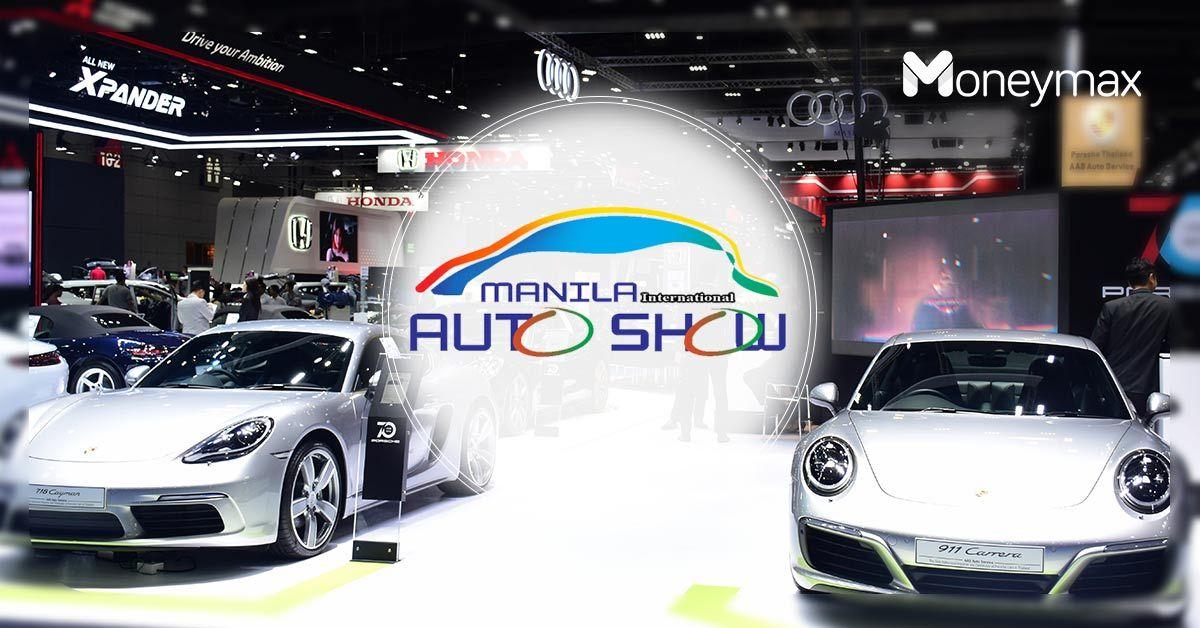 Manila International Auto Show | Moneymax