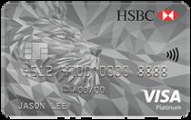Best Travel Credit Cards - HSBC Platinum Visa