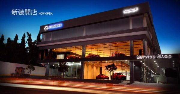 Cars for Sale in the Philippines - Mazda Philippines