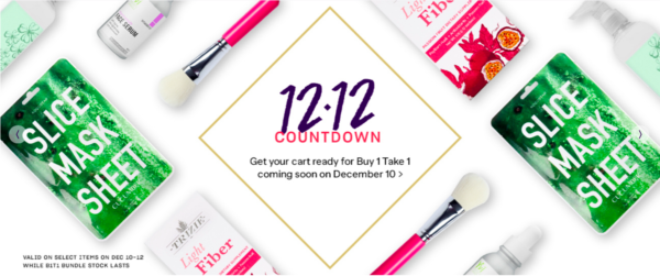 online sales december 2020 - beautymnl 12.12 sale